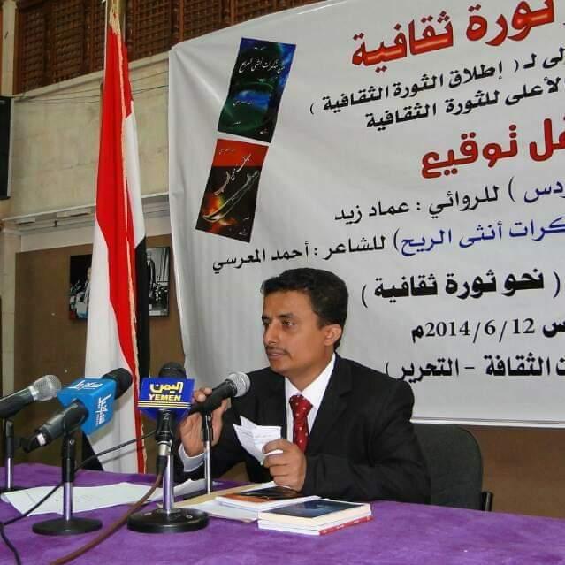 أحمد المعرسي : هامشٌ لبسملةٍ في اللوحِ المحفوظ